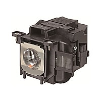 Epson ELPLP78 - projector lamp