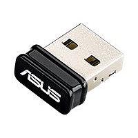 ASUS USB-AC53 Nano - network adapter