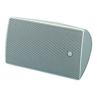 YAMAHA 5 2WAY SURFACE MNT SPEAKER WH