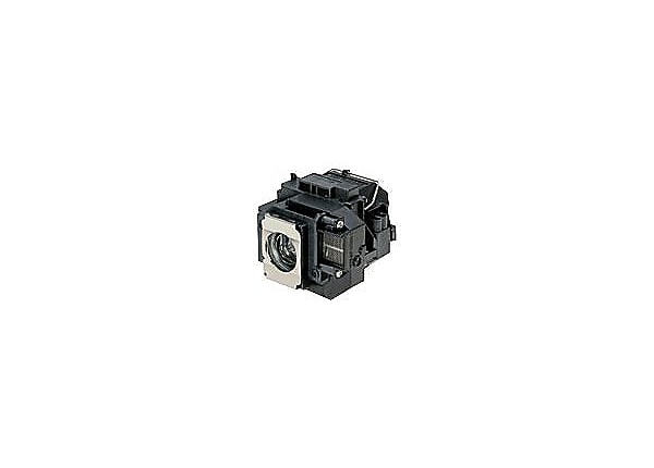 Epson ELPLP55 - projector lamp