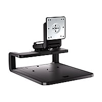 HP Adjustable Display Stand - stand