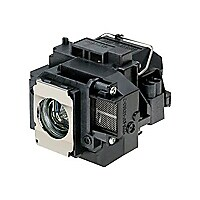 Epson ELPLP56 - projector lamp
