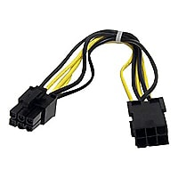StarTech.com 8in 6 pin PCI Express Power Extension Cable - power extension