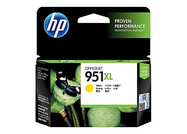 HP 951XL Yellow High Yield Ink Cartridge