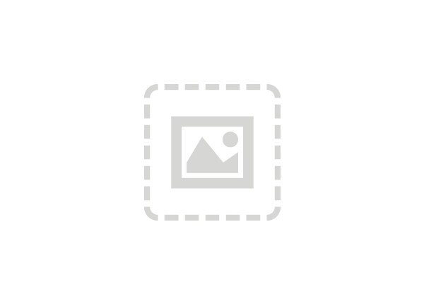 EMC NetWorker Autochanger Software Module - upgrade license - unlimited slo
