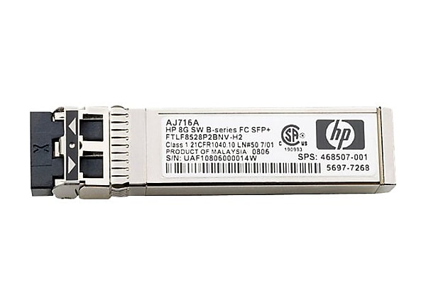 HPE - SFP+ transceiver module - GigE, iSCSI