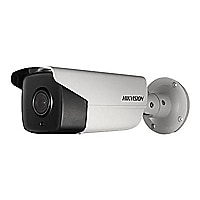Hikvision DS-2CD4A85F-IZH - network surveillance camera