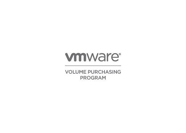 VMware Horizon Enterprise Edition (v. 7) - upgrade license - 250 CCU
