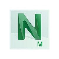 Autodesk NavisWorks Manage - Subscription Renewal (2 years) + Advanced Supp