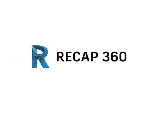 Autodesk ReCap 360 Pro 2017 - New Subscription (annual) + Advanced Support