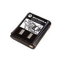 Motorola cellular phone battery - NiCd