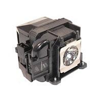 eReplacements ELPLP87-ER, V13H010L87-ER (Compatible Bulb) - projector lamp