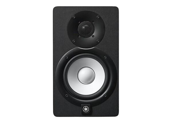 Yamaha HS5 - monitor speaker