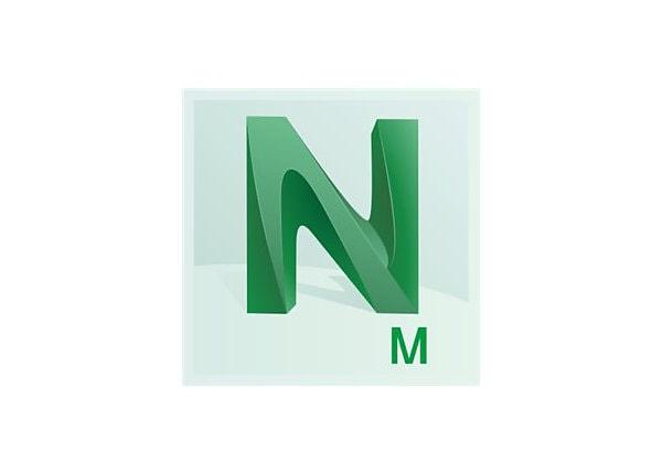 Autodesk Navisworks Manage 2019 - Unserialized Media Kit