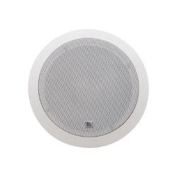 Kramer Galil 6-CO - speakers