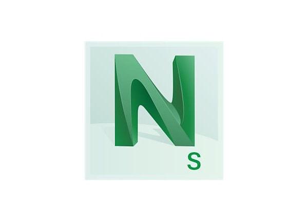 Autodesk NavisWorks Simulate - Subscription Renewal (3 years) - 1 seat