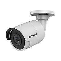 Hikvision EasyIP 2.0plus DS-2CD2043G0-I - network surveillance camera