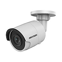 Hikvision DS-2CD2045FWD-I - network surveillance camera