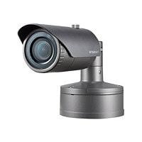 Samsung WiseNet X XNO-8020R - network surveillance camera