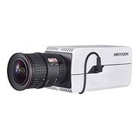 Hikvision 5-line DS-2CD5046G0-AP - network surveillance camera (no lens)