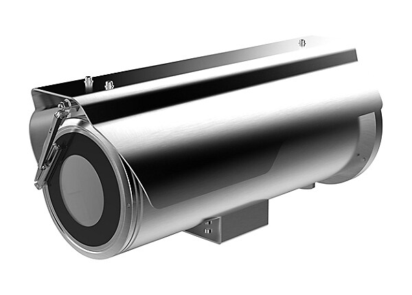 Hikvision Dark Fighter 2 MP Anti-Corrosion Bullet Camera DS-2CD6626B-IZHRS