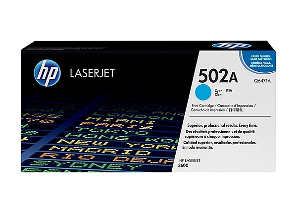 HP Color LaserJet Q6471A Cyan Toner Cartridge